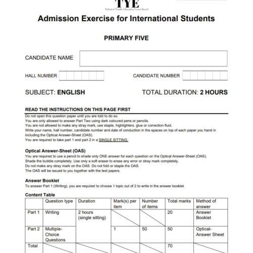 aeis exam paper p5